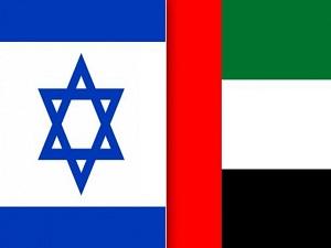 """Photo of """"هآرتس"""": الاتفاق على فتح ممثلية """"إسرائيلية"""" في أبوظبي"""