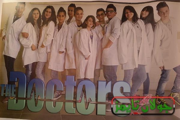 يوم العلوم في مدرسة الشاملة في بقعاثا