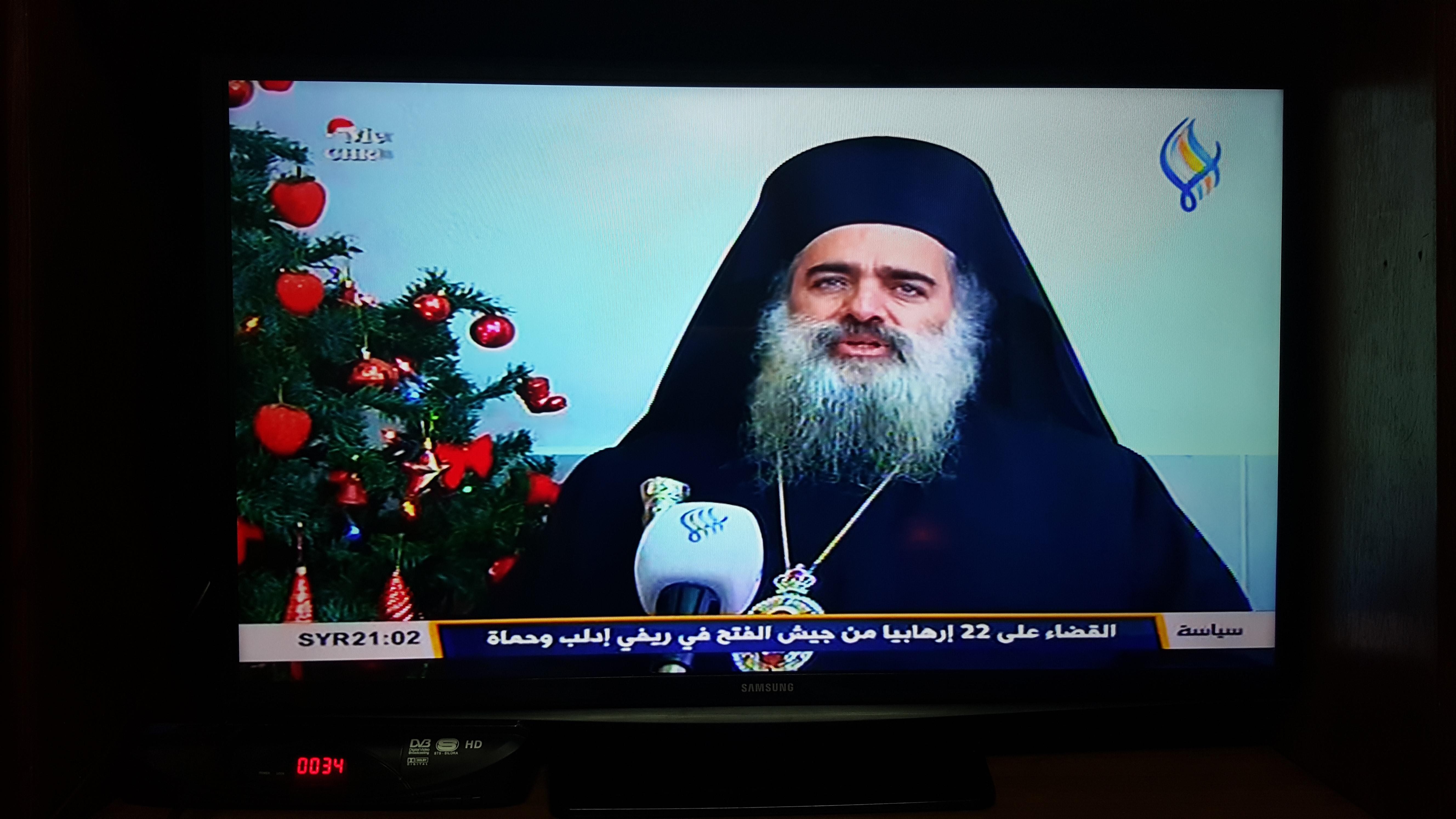 Photo of قناة سما الفضائية لقاء خاص مع نيافة المطران عطالله حنا بليلة الميلاد المجيد