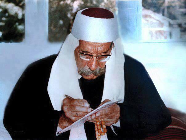 Photo of سلطان باشا الأطرش … وسيدة حلبية