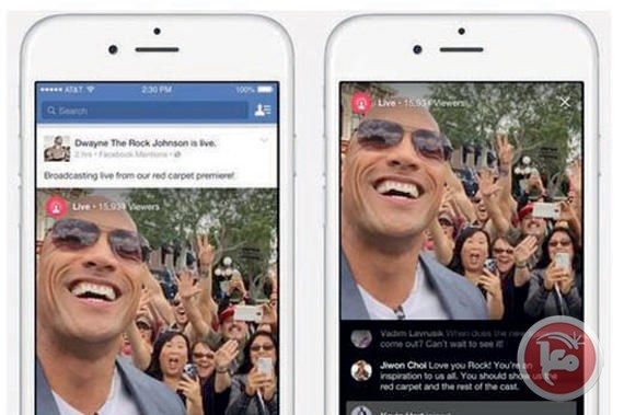"""Photo of """"فيسبوك"""" تطرح خدمة البث الحي للجميع"""