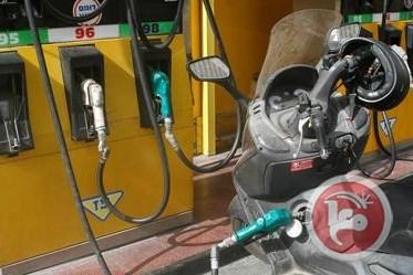 Photo of انخفاض أسعار المحروقات في إسرائيل