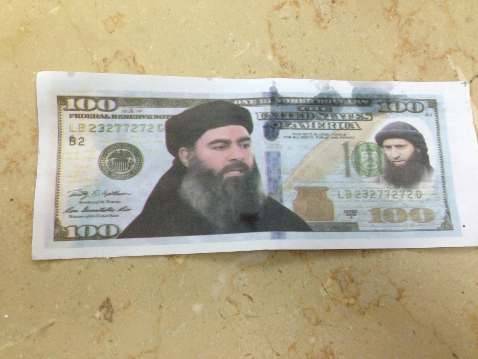 Photo of بمستوطنة سديه اليعزر العثور على اوراق مطبوعه تحاكي ورقة 100 دولار ورسم داعش.