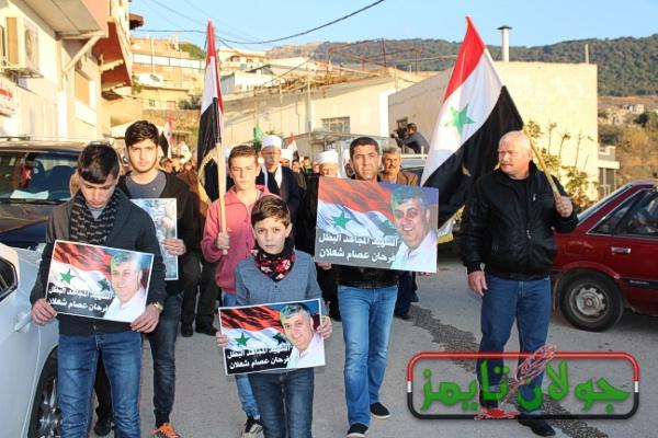 Photo of الجولانيون يقيمون موقفا تأبينيا للشهيد فرحان عصام شعلان