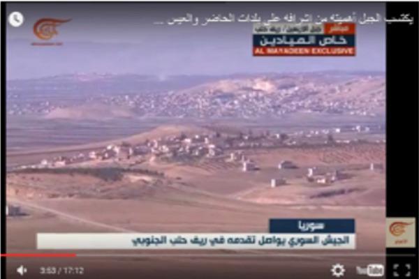 Photo of الجيش السوري يحكم سيطرته على جبل الاربعين في حلب