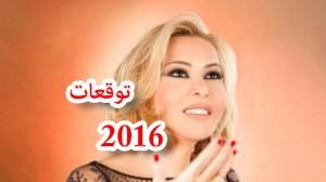bousla_2015-12-30_01-02-51