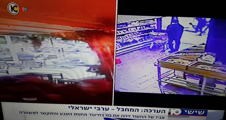 Photo of فيديو عملية تل ابيب اليوم
