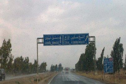 Photo of ربيعة إلى حضن الوطن والأنظار تتجه نحو إدلب