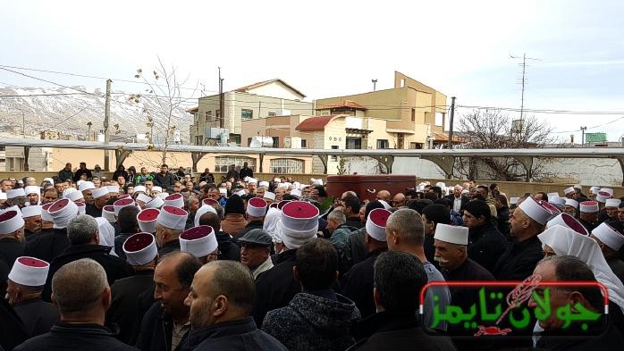 Photo of الجولان يودع المرحوم حكمت البطحيش