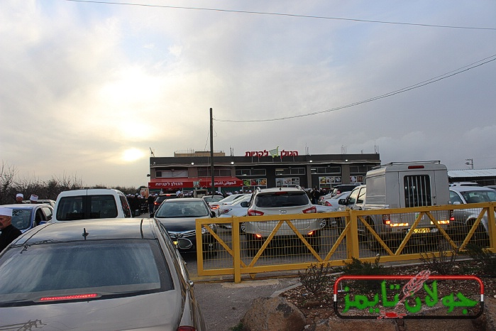 Photo of إفتتاح مركز الجولان للتسوق في بقعاثا