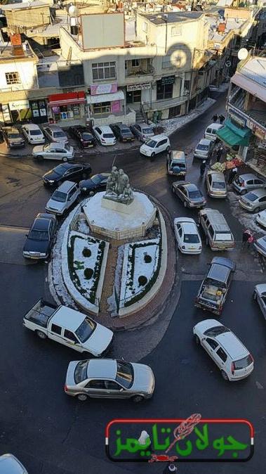 Photo of صور من مجدل شمس والجولان