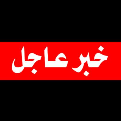 Photo of الدوام غدا الساعة 10 في مدارس بقعاثا