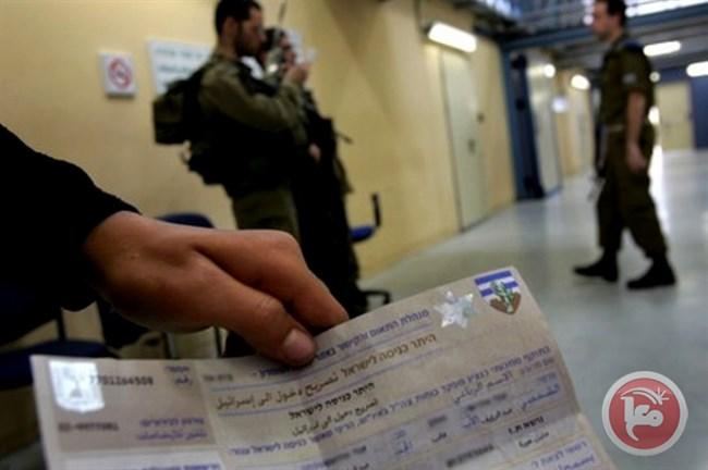 Photo of اسرائيل تنوي منح 30 الف تصاريح آخر لعمال فلسطينيين