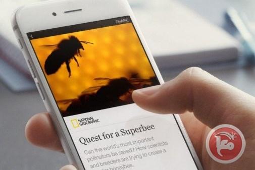 """Photo of فيس بوك تتيح خاصية """"المقالات الفورية"""""""