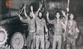 Photo of الاجتياح: غزو لبنان – الجزء الاول والجزء الثاني