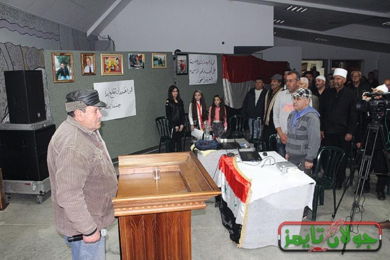 Photo of سانا/ بيان جماهير الجولان واحتفالية في مجدل شمس