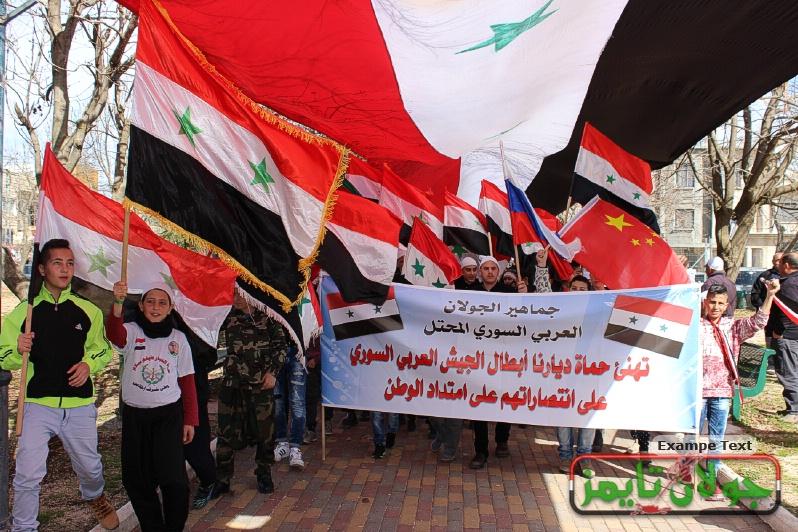 Photo of الجولانيون يحيون الذكرى34 لانتفاضة الجولان في بيت الشعب بقرية بقعاثا المحتلة