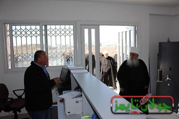 Photo of دعما لمزارعي الجولان براد الشعب يفتتح مركزا لبيع الادوية والاسمدة الزراعية