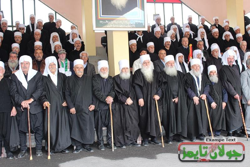 Photo of الجولان اباء وانتماء