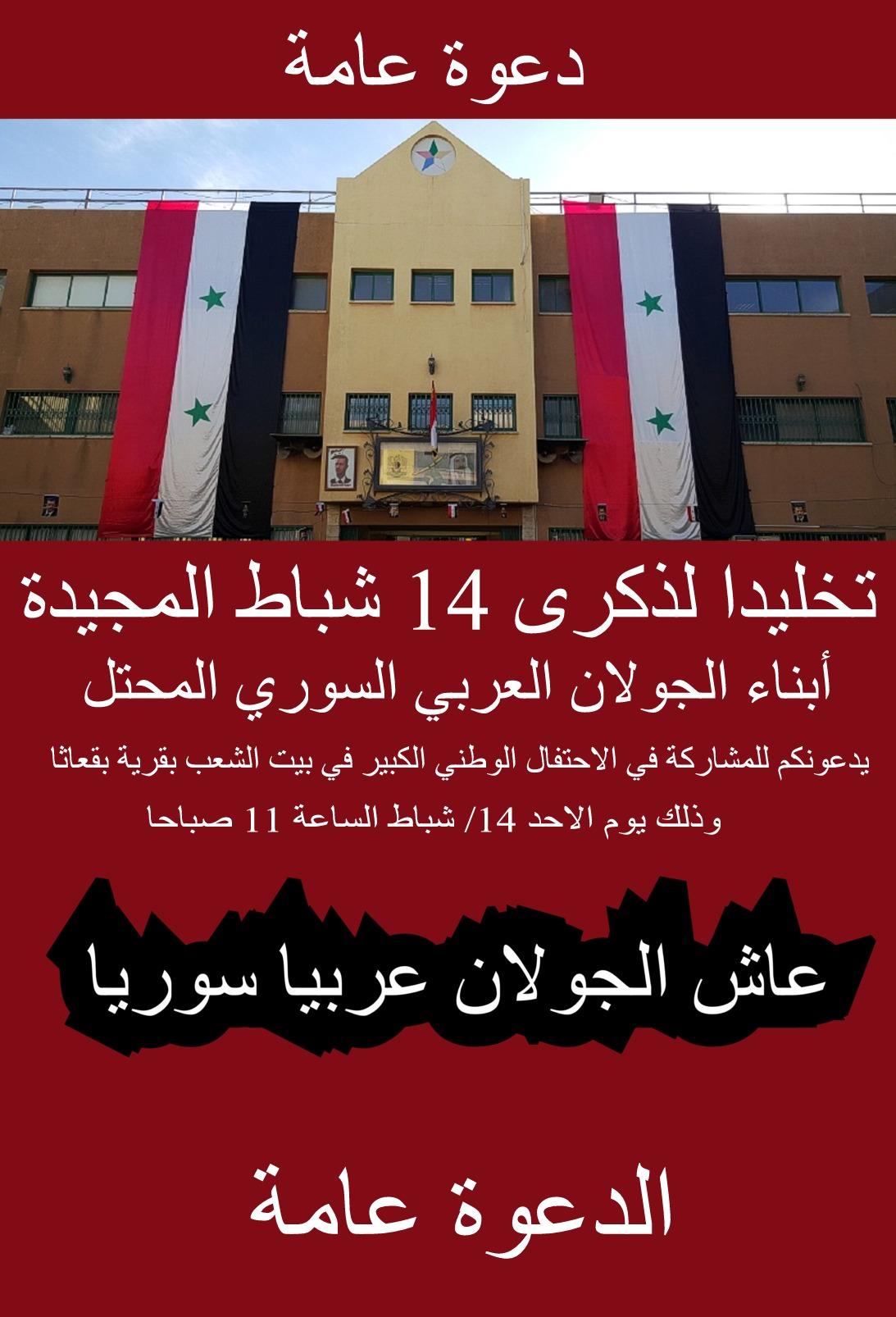 Photo of دعوة عامة