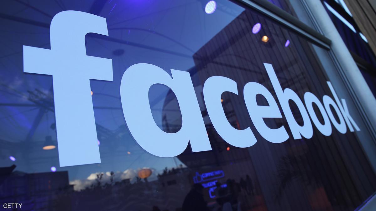Photo of فيسبوك يحارب الحسابات المزيفة