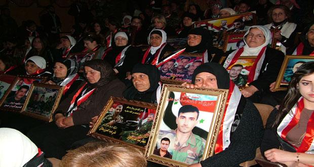 Photo of إهداء لامهات سورية اجمعين