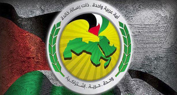 Photo of صدور قائمة الوحدة الوطنية لانتخابات مجلس الشعب -الدور التشريعي الثاني –