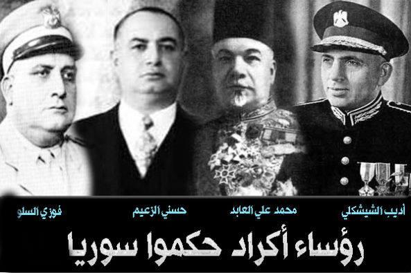 Photo of إذا نسي الاكراد تاريخ سورية يوما لن ننسى تاريخنا