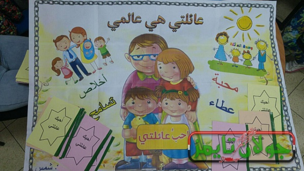 Photo of عائلتي وطن وأنا من دونهم غربة