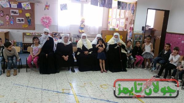 Photo of يوم الجده في بستان السلام