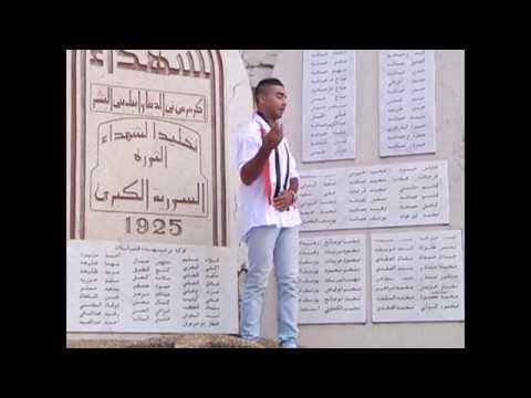 Photo of مجد جريره يغني للشهيدة غالية فرحات