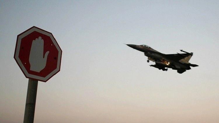 Photo of إسرائيل وإيران ومعضلة التفوق العسكري