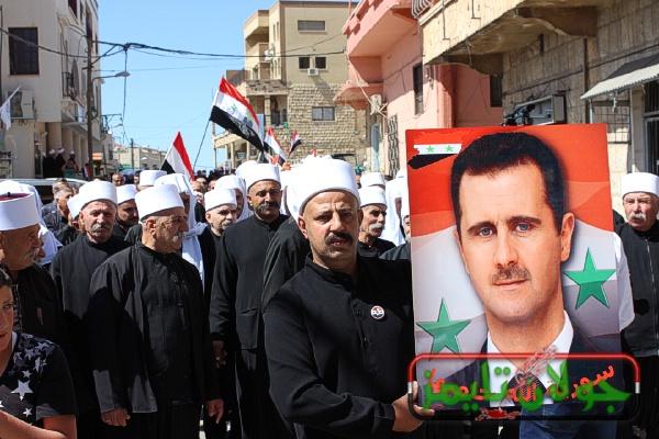 Photo of المركز الاخباري السوري : الجولانيون يحيون عيد الجلاء