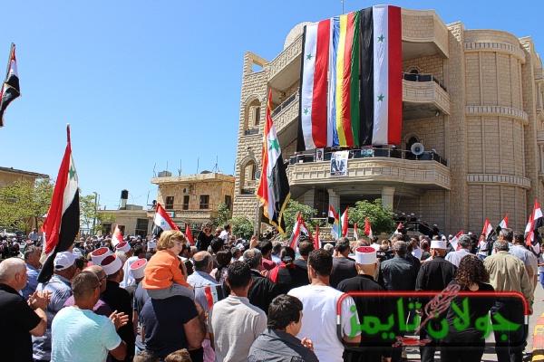 Photo of قناة سما الفضائية / الجلاء في الجولان المحتل