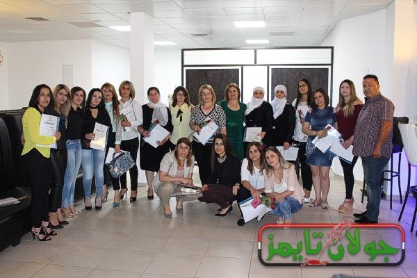 Photo of كلية سخنين فرع الجولان : تخرج الفوج الخامس