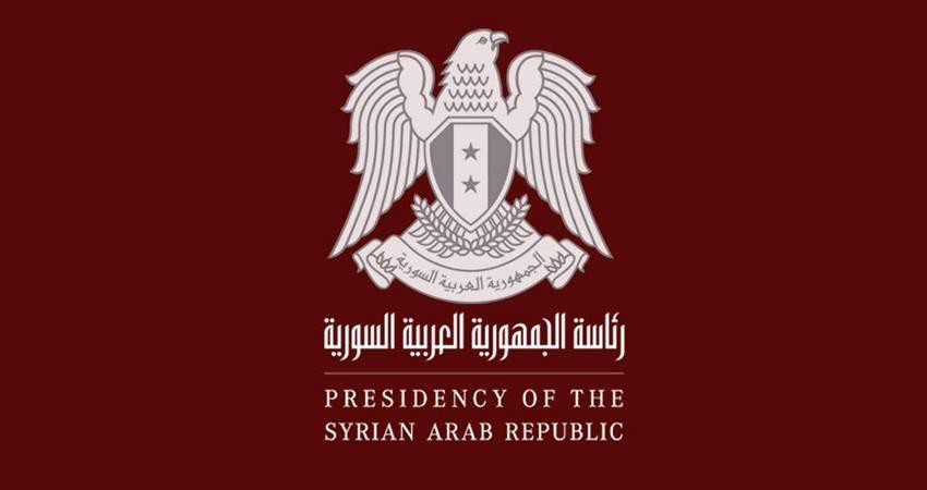 Photo of رئاسة الجمهورية تنفي أي دستور جديد