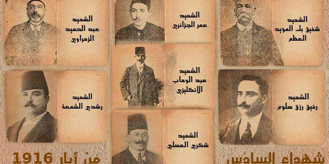 Photo of قرن على استشهاد أبطال السادس من أيار الذين كتبوا بدمائهم الطاهرة تاريخ وطن ومجد أمة