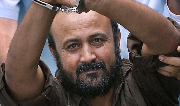 Photo of ترشيح الأسير مروان البرغوثي لجائزة نوبل للسلام