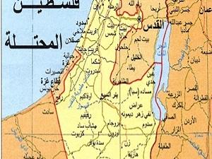 """Photo of الإحصاء: """" إسرائيل"""" تسيطر على أكثر من 85% من فلسطين المحتلة بعد النكبة"""