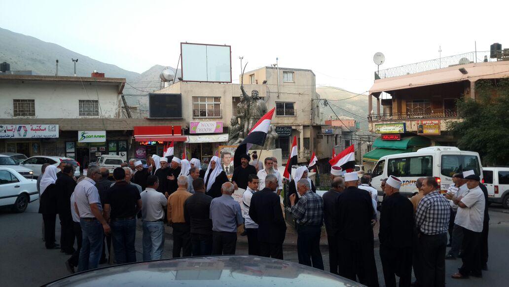 Photo of قناة سما وقفة تضامنية مع حلب في الجولان المحتل