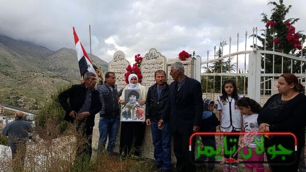 Photo of أهالي الجولان يحيون عيد الشهداء بساحتي بقعاثا ومجدل شمس