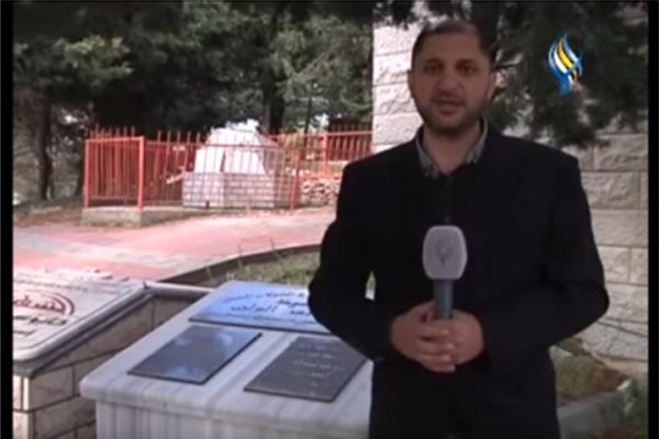 Photo of قناة سما :عيد الشهداء في الجولان المحتل