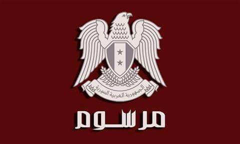 Photo of الاسد يكلف خميس بتشكيل الحكومة