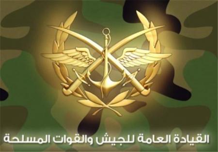"""Photo of القيادة العامة للجيش تنفي ادعاءات الإرهابيين حول استخدام """"الكلور"""" في عين ترما"""