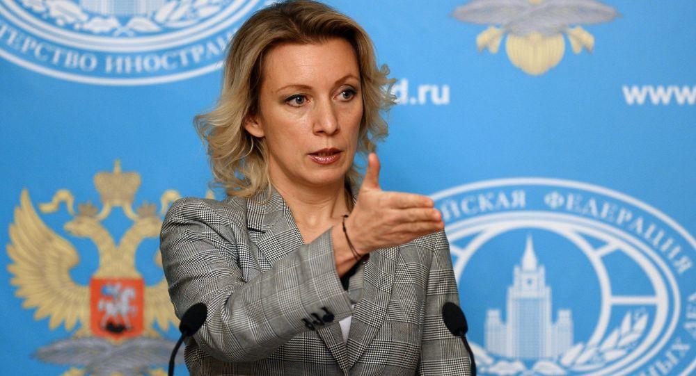 Photo of روسيا تدعو لوقف تسليح الإرهاب