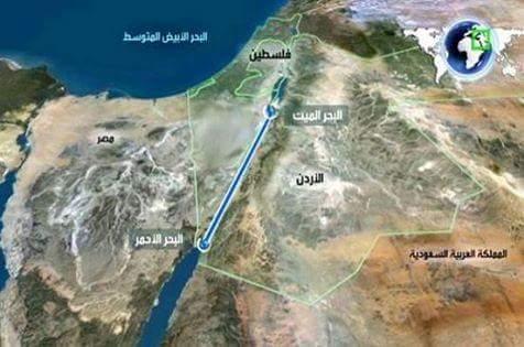 "Photo of إسرائيل"" توقع على مشروع ناقل البحرين (الأحمر- الميت) بدعم عربى"