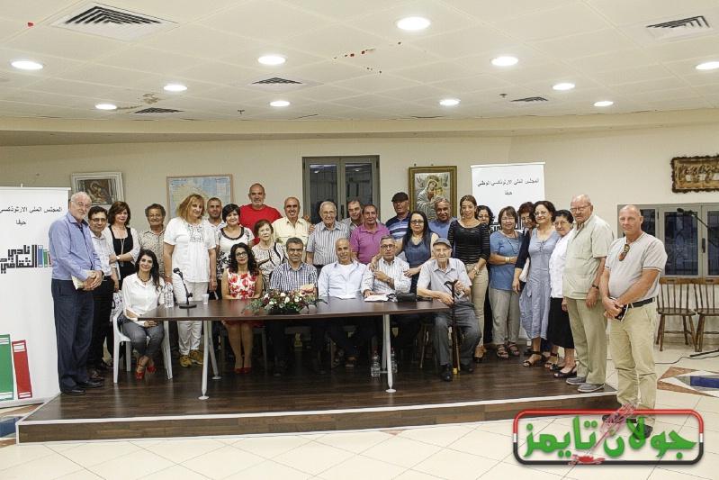 Photo of حفل توقيع كتاب مرايا الاسر للاسير حسام كناعنه في حيفا
