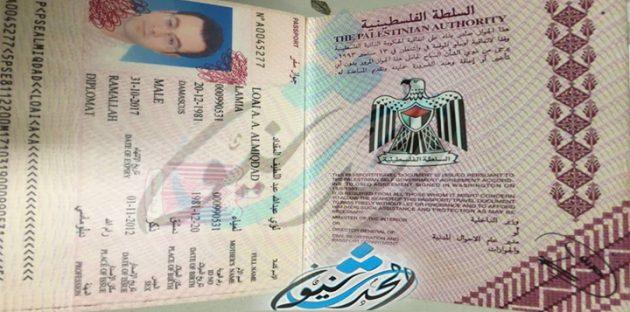 Photo of تمهيدا لدخول تل أبيب .. لؤي المقداد يتخلى عن هويته السورية