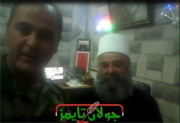 Photo of لقاء مع سماحة الشيخ يوسف جربوع شيخ عقل طائفة المسلمين الموحدين