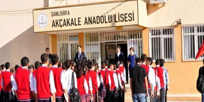 Photo of إغلاق ألف مدرسة خاصة بتركيا